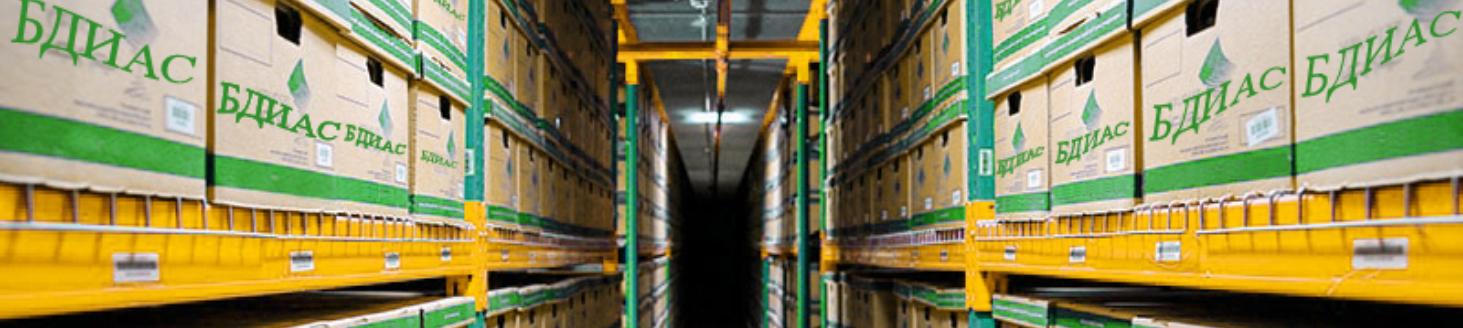 Физическо архивиране на хартиени документи, съхранение на документи в архивохранилище, Конфиденциално унищожаване на документи, Подреждане на архиви, архивиране на документи