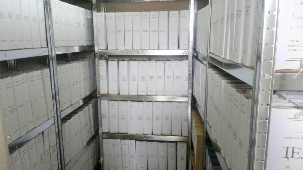 Подреждане на архив преди и след подреждането на документите